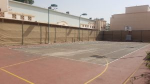 Rahma compound basket ball court
