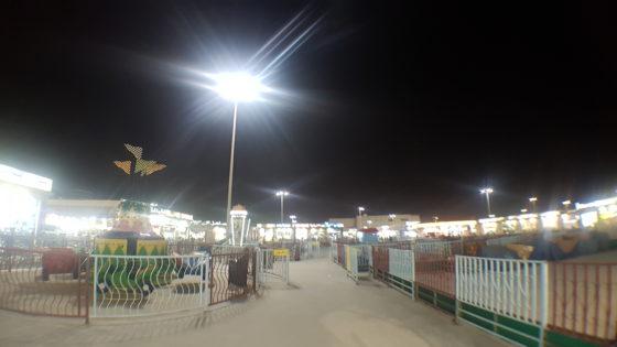 souq shatee amusement park