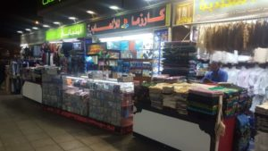 souq shatee game shop