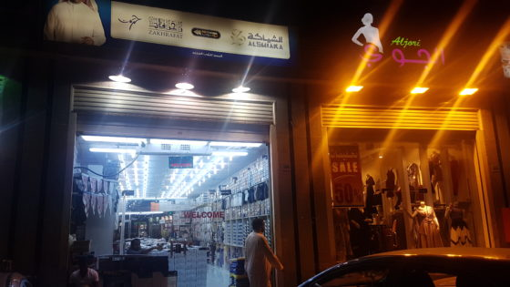 souq shatee thobes
