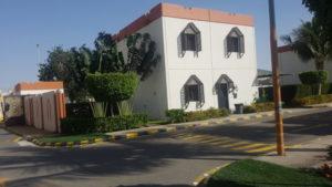 hajryan compound