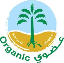 saudi arabia organic logo