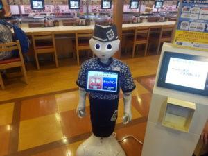 robot waiter