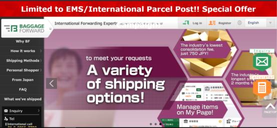package forward